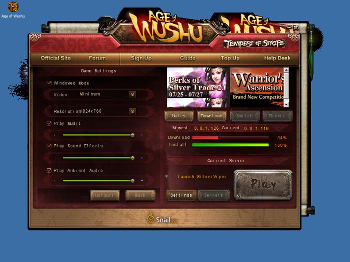 wushu36.png